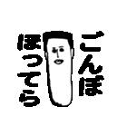 ファンタスティック津軽(青森)(個別スタンプ:16)