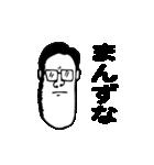 ファンタスティック津軽(青森)(個別スタンプ:17)