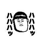 ファンタスティック津軽(青森)(個別スタンプ:18)