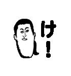 ファンタスティック津軽(青森)(個別スタンプ:19)