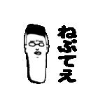 ファンタスティック津軽(青森)(個別スタンプ:20)