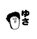 ファンタスティック津軽(青森)(個別スタンプ:22)