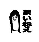 ファンタスティック津軽(青森)(個別スタンプ:23)