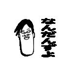 ファンタスティック津軽(青森)(個別スタンプ:24)