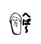 ファンタスティック津軽(青森)(個別スタンプ:25)