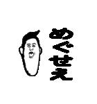 ファンタスティック津軽(青森)(個別スタンプ:26)