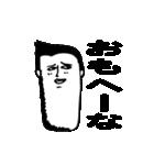 ファンタスティック津軽(青森)(個別スタンプ:27)
