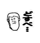 ファンタスティック津軽(青森)(個別スタンプ:30)
