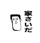 ファンタスティック津軽(青森)(個別スタンプ:31)