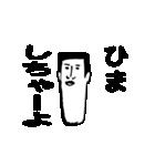 ファンタスティック津軽(青森)(個別スタンプ:32)
