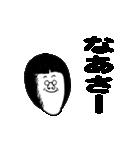 ファンタスティック津軽(青森)(個別スタンプ:33)