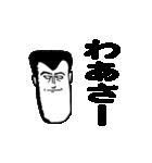 ファンタスティック津軽(青森)(個別スタンプ:34)