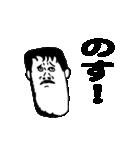 ファンタスティック津軽(青森)(個別スタンプ:35)