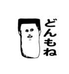 ファンタスティック津軽(青森)(個別スタンプ:36)