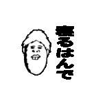 ファンタスティック津軽(青森)(個別スタンプ:37)