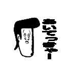 ファンタスティック津軽(青森)(個別スタンプ:38)