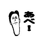 ファンタスティック津軽(青森)(個別スタンプ:39)