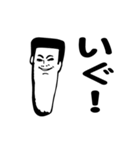 ファンタスティック津軽(青森)(個別スタンプ:40)