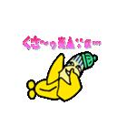 ちょいキモいバナナ(個別スタンプ:04)