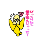 ちょいキモいバナナ(個別スタンプ:05)