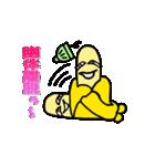 ちょいキモいバナナ(個別スタンプ:06)