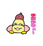 ちょいキモいバナナ(個別スタンプ:08)