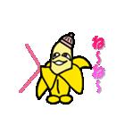 ちょいキモいバナナ(個別スタンプ:10)