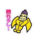 ちょいキモいバナナ(個別スタンプ:13)