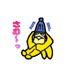 ちょいキモいバナナ(個別スタンプ:18)