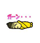 ちょいキモいバナナ(個別スタンプ:19)