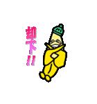 ちょいキモいバナナ(個別スタンプ:20)