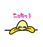 ちょいキモいバナナ(個別スタンプ:22)