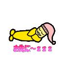 ちょいキモいバナナ(個別スタンプ:24)
