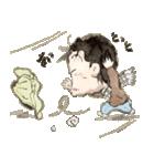 オジサン坊やいっちゃん(個別スタンプ:19)