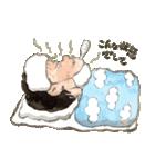 オジサン坊やいっちゃん(個別スタンプ:22)