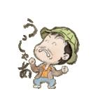 オジサン坊やいっちゃん(個別スタンプ:26)
