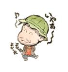 オジサン坊やいっちゃん(個別スタンプ:32)