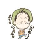 オジサン坊やいっちゃん(個別スタンプ:33)