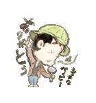オジサン坊やいっちゃん(個別スタンプ:35)