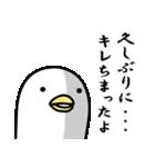 うるせぇトリ1個目(個別スタンプ:01)