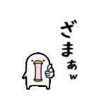 うるせぇトリ1個目(個別スタンプ:04)