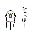 うるせぇトリ1個目(個別スタンプ:06)