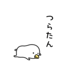 うるせぇトリ1個目(個別スタンプ:07)