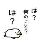うるせぇトリ1個目(個別スタンプ:14)