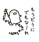 うるせぇトリ1個目(個別スタンプ:16)