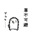 うるせぇトリ1個目(個別スタンプ:19)