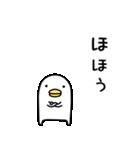 うるせぇトリ1個目(個別スタンプ:23)