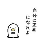うるせぇトリ1個目(個別スタンプ:26)