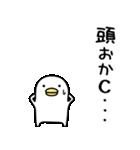 うるせぇトリ1個目(個別スタンプ:27)