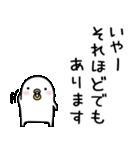 うるせぇトリ1個目(個別スタンプ:34)